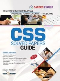 CSS Solved Papers Guide Latest 18-2019 Edition By Dogar Brothers