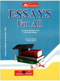 Essays for All (CSS/PMS) By Imtiaz Shahid Advanced