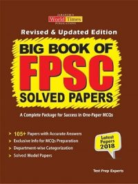 FPSC, Solved Papers