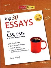 Top 30 Essays By Zahid Ashraf - JWT