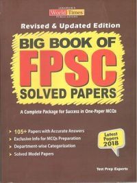 Big Book of FPSC Solved Papers By JWT