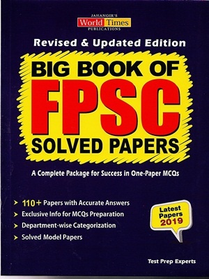 Big Book of FPSC Solved Papers By JWT Edition 2019