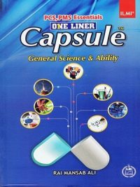 CAPSULE – General Science & Ability By Rai Mansab Ali [ILMI]