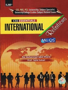CSS Essentials International Relations MCQs ILMI