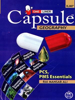 Capsule-Geography-By-ILMI.jpg