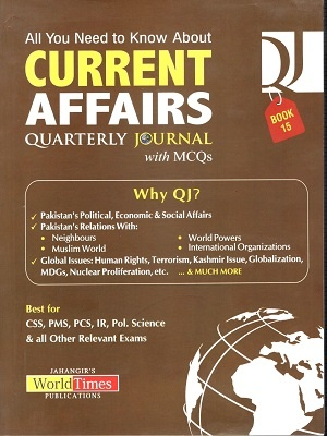 Current-Affairs-Quarterly-Journal-With-MCQs-Book-15-Jahangir