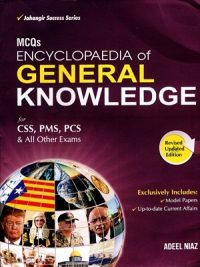 Encyclopedia of General Knowledge MCQs By JWT Updated & Revised