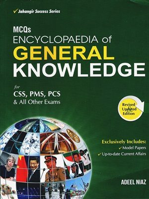 Encyclopedia of General Knowledge MCQs JWT Updated & Revised