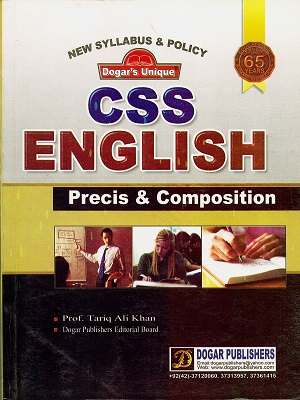English Composition Book