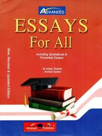 Essays for All (CSS/PMS) By Imtiaz Shahid