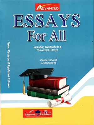 Essays for All CSS & PMS By Imtiaz Shahid Advanced