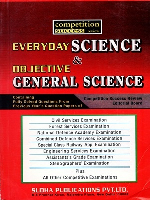 Everyday-Science-Objective-General-Science-By-sudha-publications.jpg