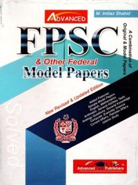 FPSC Model Papers with Solved Papers By Imtiaz Shahid Advance Publishers