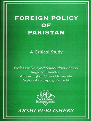 Foreign-Policy-of-Pakistan-A-critical-Study-By-Dr-Sayed-Salahuddin-Ahmed.jpg