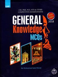 General Knowledge MCQs 2018 Ed Rai Iqbal Kharal ILMI
