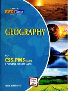 Geography CSS & PMS By Imran Bashir JWT