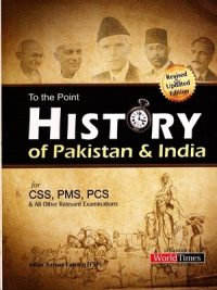 History of India & Pakistan (CSS & PMS) By Mian Azmat Farooq JWT