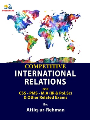 International-Relations-By-AH-Publisher.jpg
