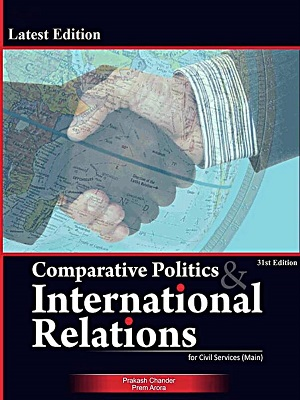 International-Relations-By-Parkash-Chandar-Prem-Arora-300400.jpg