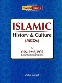 Islamic History & Culture MCQs By Zahid Ashraf JWT