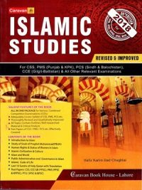 Islamic Studies - 2018 CSS&PMS By Hafiz Karim Dad Chughtai