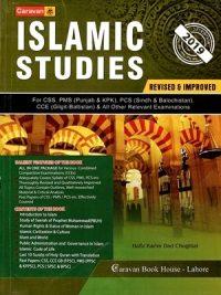Islamic Studies- 2019 ( CSS/PMS ) By Hafiz Karim Dad Chughtai Caravan