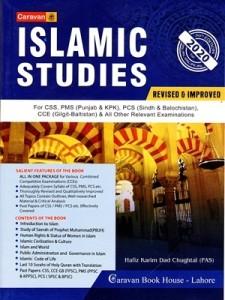 Islamic Studies- 2020 ( CSS/PMS ) By Hafiz Karim Dad Chughtai Caravan