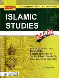 Islamic Studies MCQs By Qazi Abdul Nasir Caravan