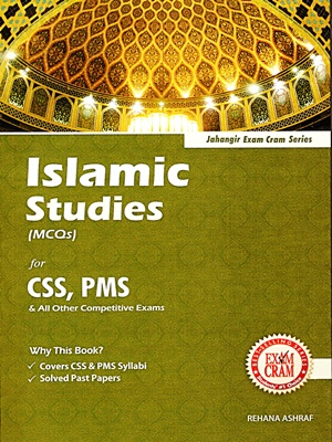 Islamic-Studies-Solved-MCQs-By-JWT.jpg