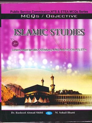 Islamic-Studies-Solved-MCQs-M.Sohail-Bhatti.jpg