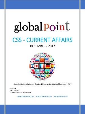 Monthly-Global-Point-December-2017-300400.jpg