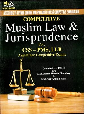 Muslim-Law-Juresprudence-By-A-H-Publisher.jpg