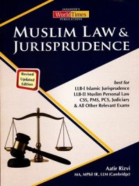 Muslim Law & Jurisprudence (CSS/PMS) By Aatir Rizvi Jahangir World Times