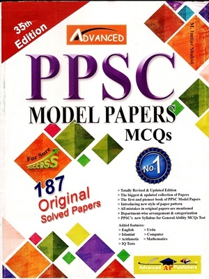 PPSC Model Papers With Solved MCQs By Advance Publisher