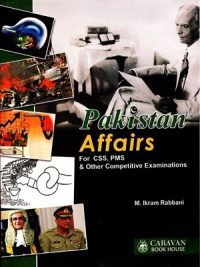 Pakistan Affairs By Ikram Rabbani Edition 2018