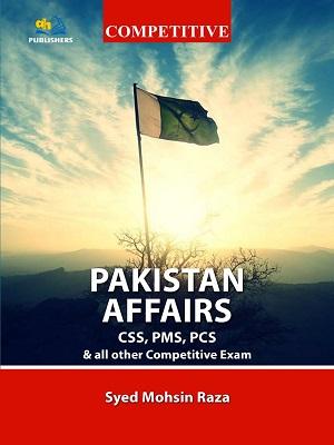 Pakistan-Affairs-By-Syed-Mohsin-Raza-AH-Publisher.jpg
