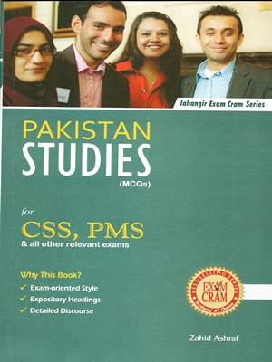 Pakistan-Affairs-Solved-MCQs-By-JWT.jpg