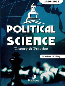 Political Science Thoery and Practice By Mazhar ul Haq