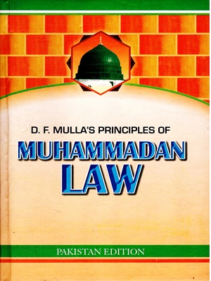 Principles-of-Mahomedan-law-By-D.F-Mulla-1.jpg