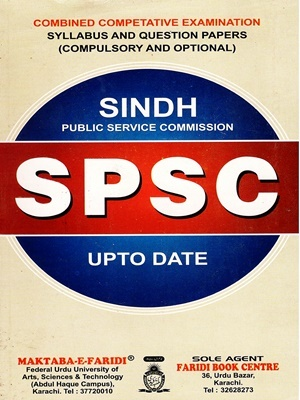 SPSC-Past-Papers-Updated-By-Feridi-Publishers.jpg