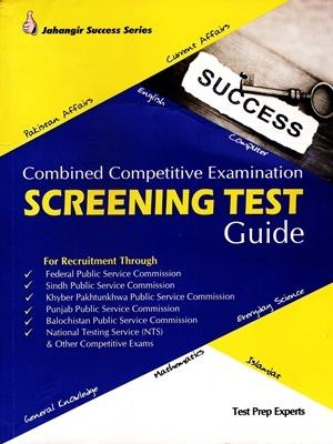 Screening Test Guide By Jahangir Success Series