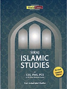 Siraj-Islamiat-English-By-Professor-Hafiz-Arshad-Iqbal-Chaudhar-JWT