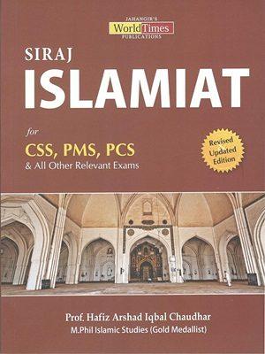 Siraj Islamiat For (CSS/PMS/PCS) By Professor Hafiz Arshad Iqbal Chaudhar