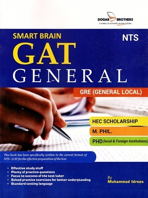 Smart Brain Gat General By Muhammad Idrees Dogar Brothers