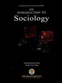 An Introduction to Sociology By Abdul Hameed Taga