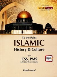 To The Point Islamic History & Culture By Zahid Ashraf JWT