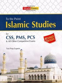 To The Point - Islamic Studies By JWT