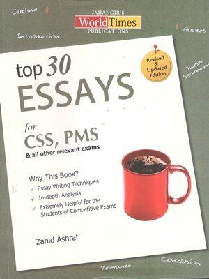 Top 30 Essays By Zahid Ashraf - JWT