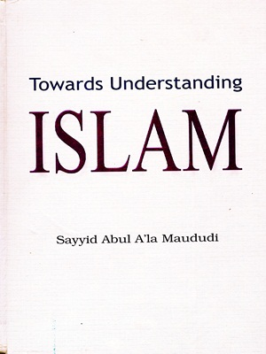 understanding islam and muslims essay Islam essay following to the key beliefs and practices of islam, they are submitting to the will of allah the six principle beliefs and the five pillars of islam are two out of three most important concepts in the islamic faith.