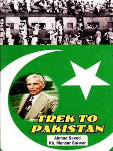 Trek to Pakistan By Ahmed Saeed & Kh. Mansoor Sarwar